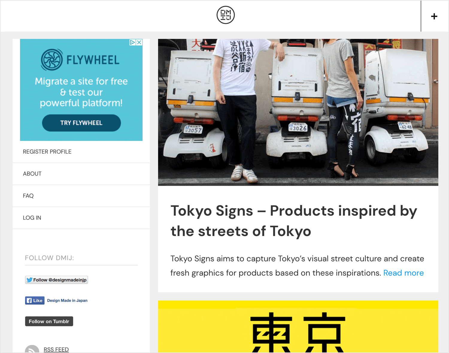 design made in japan as great web blog