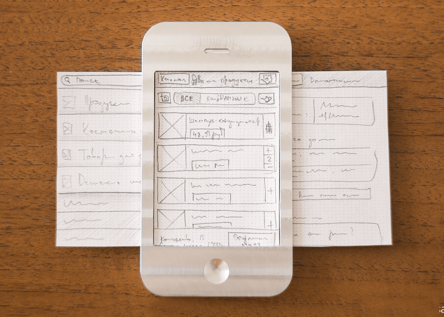 Paper prototyping with iPhone molds