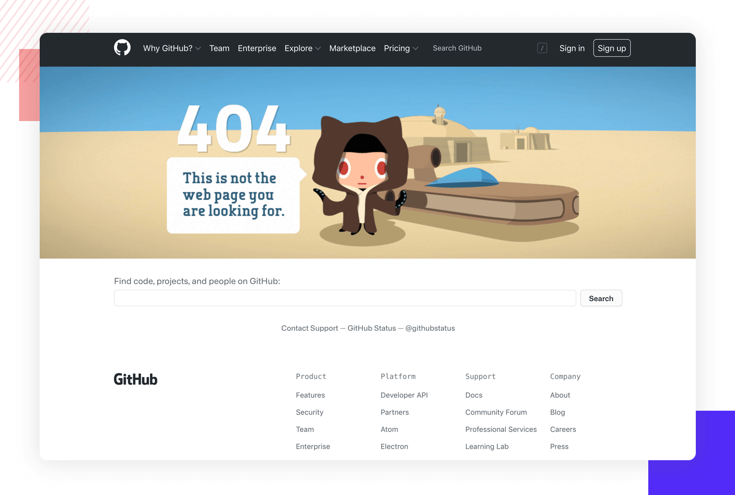 UX principles - 404 page from Github